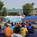표선면, 표선리 마을 체육대회 개최