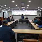 새마을지도자협의회, 학교 밖 폭력예방 결단식 개최