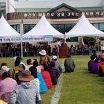 표선면 토산2리 마을 체육대회 개최