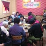 보경반점,  용담2동 사랑나눔 행복밥상 무료급식 행사