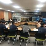 일도1동 주민자치위원회 5월 정례회의 개최
