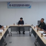 표선면지역사회보장협의체 5월 사전회의 개최