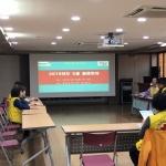 용담2동 적십자봉사회 희망풍차 등 지원 사업 논의