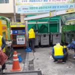 일도1동통장협의회, 클린하우스 쓰레기 무단투기 단속