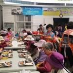 동홍동장애인지원협의회, IBK기업은행과 함께하는 사랑의밥차 봉사