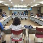 용담2동 주민자치위원회 용담 용연 문화제 등 논의