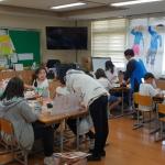 구좌읍이주여성센터, 구좌중앙초와 베트남 '꽁까롱댄' 만들기 체험