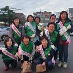 노형동새마을부녀회 기초질서 지키기 캠페인 전개