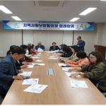 화북동지역사회보장협의체, 5월중 정례회의 개최