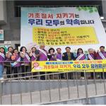 화북동지역사회보장협의체 , 기초질서 지키기 발대식 개최 및 홍보캠페인