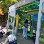 대륜동, 중산간동로 버스승차대 불법광고물 수거활동 전개