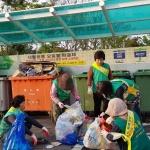 구좌읍, 새마을부녀회 불법쓰레기 단속 실시