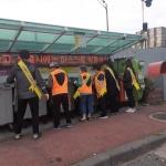 화북동통장협의회, 클린하우스 불법쓰레기 투기 단속 활동