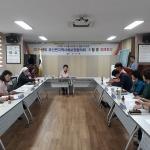 표선면지역사회보장협의체 5월 정례회의 개최