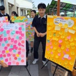 아라중, 스승의 날 맞이 사제동행 행사 개최