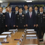 제주대-해양경찰교육원, '학ㆍ경 교류 및 협력' 업무협약