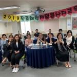 서귀포시진로교육지원센터, '진로코치아카데미' 개최