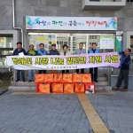 화북동장애인지원협, 사랑의 밑반찬 배달 및 기초질서 지키기 홍보
