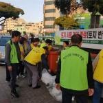 일도2동, 청소년지도협의회와 불법쓰레기 단속 및 1회용품 안쓰기 캠페인