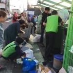 애월읍, 자연보호협의회와 기초질서지키기 참여 활동