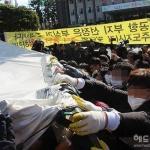 도청 앞 농성장 '집회 방해' 고소 원희룡 지사 '불기소'