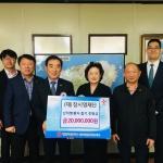 장시영재단, 난치병 환자 돕기 후원금 2천만원 기탁