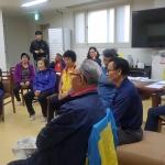대륜동 부영아파트노인회, 월례회의 개최