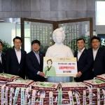 제주은행, 김만덕기념관에 '장수효도사진 나눔사업' 후원금 기탁