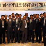 남해어업관리단 어업조정위원회 '첫걸음'...어업분쟁 해소 기대