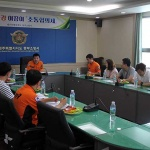 제주동부소방서, '활력 조직문화 정착' 소통협의체 운영