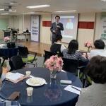 서귀포시진로교육지원센터, 진로콘서트 개최