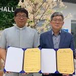 스마트커뮤니티센터, 한라도서관과 순회문고사업 업무협약