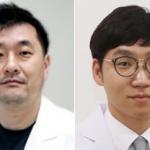제주대병원 남광우 교수-노영호 전임의, 대한고관절학회 최우수 '연제상'