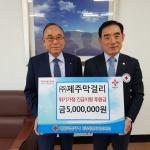 제주막걸리, 위기가정 긴급지원 후원금 500만원 기탁