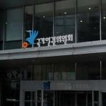 국가인권위원회 제주출장소 설립 확정...연말 개소