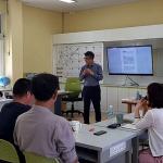 구좌중앙초, '多사랑 수업탐구공동체' 역량강화 연수