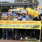 제주 렌터카 업계, 대기업 '수급조절' 동참촉구 항의시위