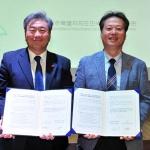 제주한의약연구원-제주민속자연사박물관, 동의보감 전시회 공동 개최