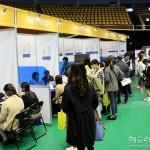 2019 일자리박람회 28일 개최...투자유치기업 등 79개사 참가