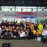 제21회 비전21 서귀포 청소년페스티벌 성황