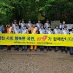 노형119센터·의용소방대, 산악 안전사고 예방 캠페인 실시