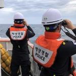 제주 해상서 중국인 국제여객선 선원 빠져 실종