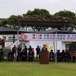 하천리 마을 체육대회 개최