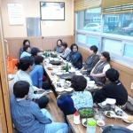 구좌읍새마을부녀회, 임시회의 개최