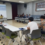 대륜동, 통장 및 자생단체 연석회의 개최