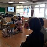 구좌중앙초, 다문화 감수성 수업 나눔의 날 운영