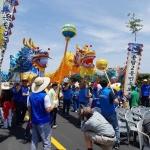 용담2동, 2019 용담용연문화제 주민참여 프로그램 운영