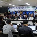 """강정마을 '인권유린' 실상 충격파...""""정부, 진상 조사하라"""""""