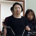 제주 전 남편 살해 피의자 고유정, '얼굴 공개'