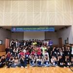 청소년적십자(RCY) 생활안전캠프 개최